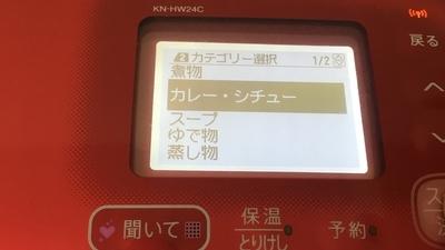 f:id:berry-no-kurashi:20201112180708j:plain