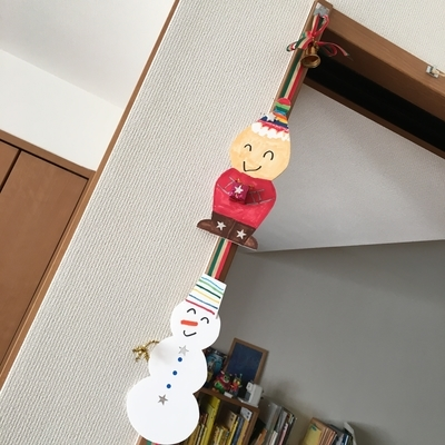 f:id:berry-no-kurashi:20201207160341j:plain