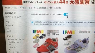 f:id:berry-no-kurashi:20201218113125j:plain