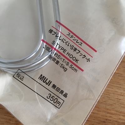 f:id:berry-no-kurashi:20201221120140j:plain