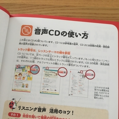 f:id:berry-no-kurashi:20201222133431j:plain