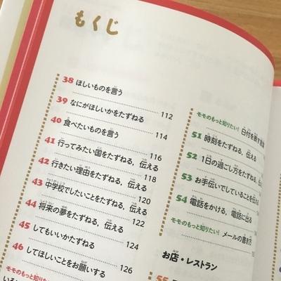f:id:berry-no-kurashi:20201222133447j:plain