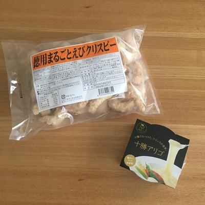 f:id:berry-no-kurashi:20201224085212j:plain