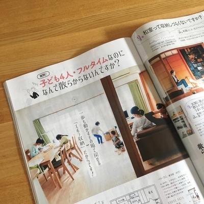f:id:berry-no-kurashi:20201229155541j:plain