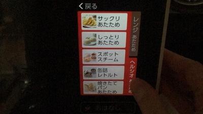 f:id:berry-no-kurashi:20210105171642j:plain