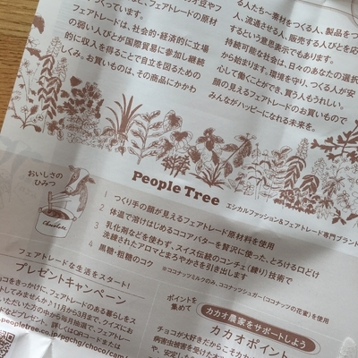 f:id:berry-no-kurashi:20210107124208j:plain