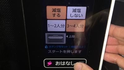 f:id:berry-no-kurashi:20210120150748j:plain