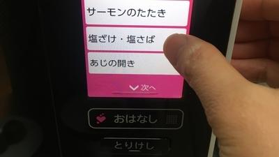 f:id:berry-no-kurashi:20210120150757j:plain