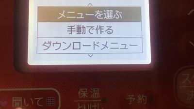 f:id:berry-no-kurashi:20210126115858j:plain