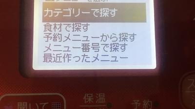 f:id:berry-no-kurashi:20210126115910j:plain