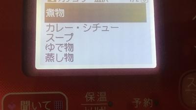 f:id:berry-no-kurashi:20210126115924j:plain