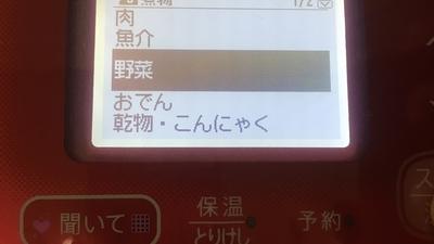 f:id:berry-no-kurashi:20210126115935j:plain