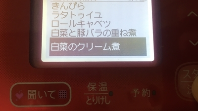 f:id:berry-no-kurashi:20210126115946j:plain