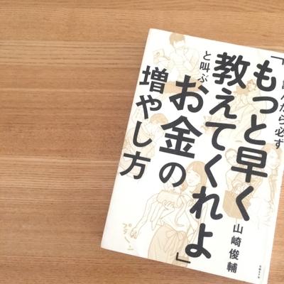 f:id:berry-no-kurashi:20210128164653j:plain