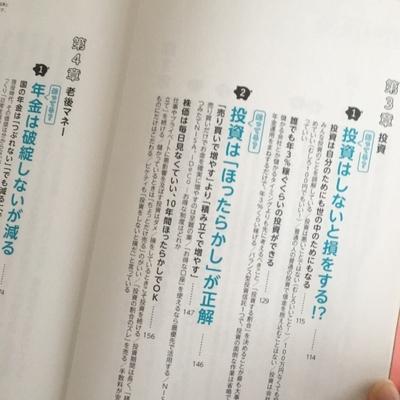 f:id:berry-no-kurashi:20210128164709j:plain
