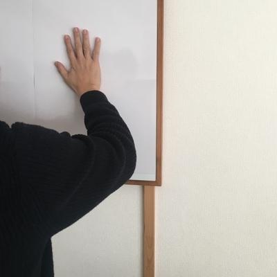f:id:berry-no-kurashi:20210130121746j:plain