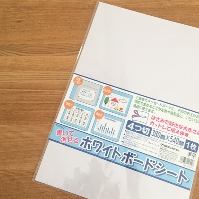 f:id:berry-no-kurashi:20210130121821j:plain