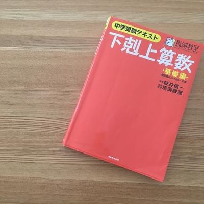 f:id:berry-no-kurashi:20210131120350j:plain