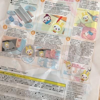 f:id:berry-no-kurashi:20210205181443j:plain