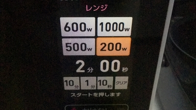 f:id:berry-no-kurashi:20210214095359j:plain