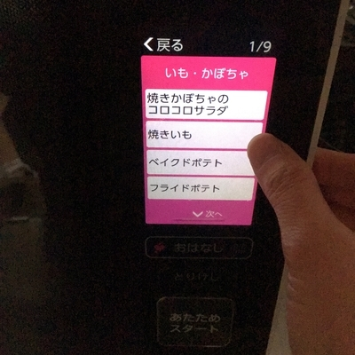 f:id:berry-no-kurashi:20210218142158j:plain