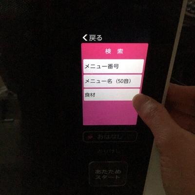 f:id:berry-no-kurashi:20210218142231j:plain