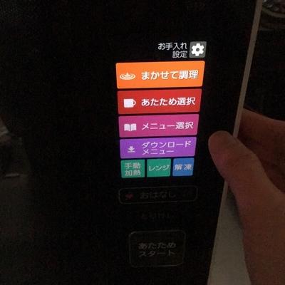 f:id:berry-no-kurashi:20210218142255j:plain
