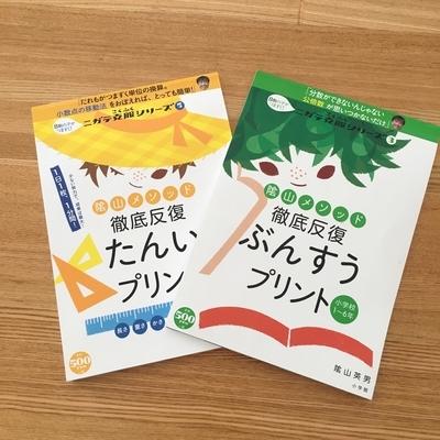 f:id:berry-no-kurashi:20210221122841j:plain