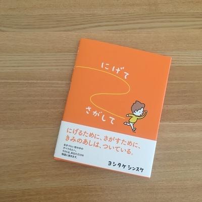 f:id:berry-no-kurashi:20210307141425j:plain