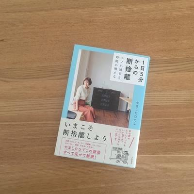 f:id:berry-no-kurashi:20210312113357j:plain