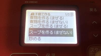 f:id:berry-no-kurashi:20210313122900j:plain