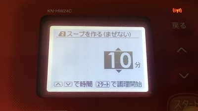 f:id:berry-no-kurashi:20210313122908j:plain