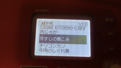 f:id:berry-no-kurashi:20210313123012j:plain