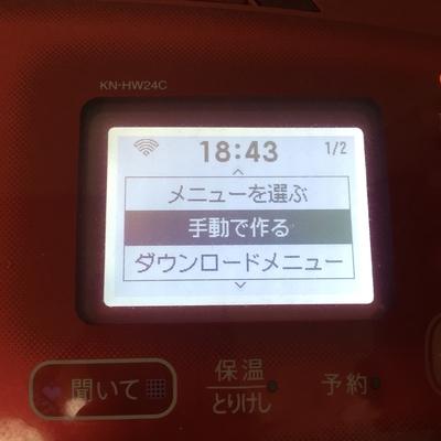 f:id:berry-no-kurashi:20210313123106j:plain