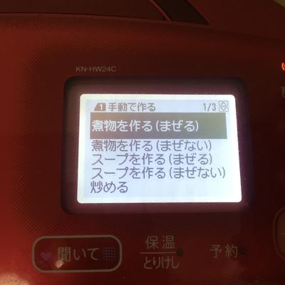 f:id:berry-no-kurashi:20210313123117j:plain