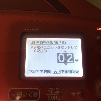 f:id:berry-no-kurashi:20210313123128j:plain