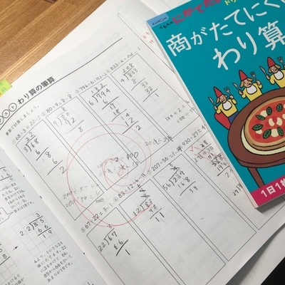 f:id:berry-no-kurashi:20210316121012j:plain