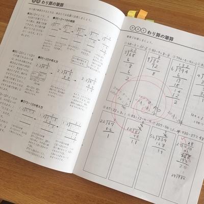 f:id:berry-no-kurashi:20210316121024j:plain