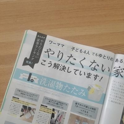 f:id:berry-no-kurashi:20210330115910j:plain