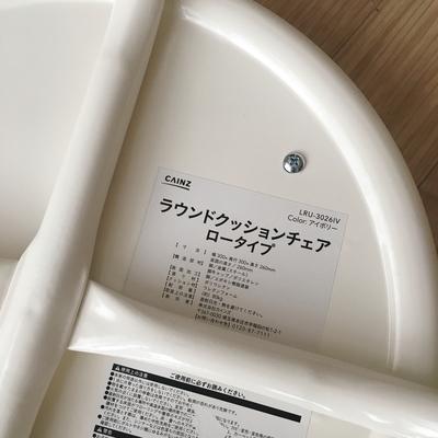 f:id:berry-no-kurashi:20210330120406j:plain