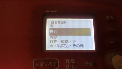 f:id:berry-no-kurashi:20210414181112j:plain