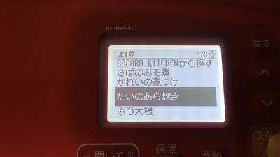 f:id:berry-no-kurashi:20210414181130j:plain
