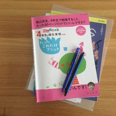 f:id:berry-no-kurashi:20210425164711j:plain