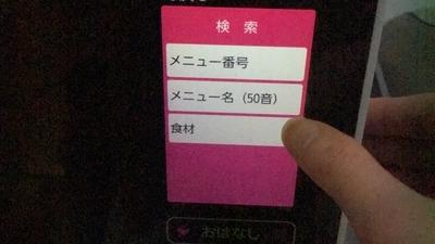 f:id:berry-no-kurashi:20210503211702j:plain