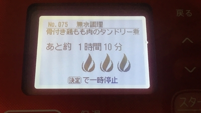 f:id:berry-no-kurashi:20210511182128j:plain
