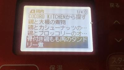 f:id:berry-no-kurashi:20210511182141j:plain