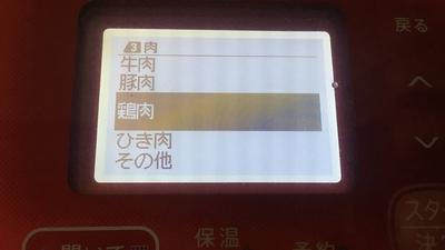 f:id:berry-no-kurashi:20210511182150j:plain