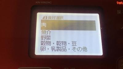 f:id:berry-no-kurashi:20210511182158j:plain