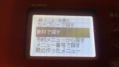 f:id:berry-no-kurashi:20210511182207j:plain