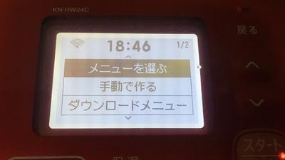 f:id:berry-no-kurashi:20210511182215j:plain